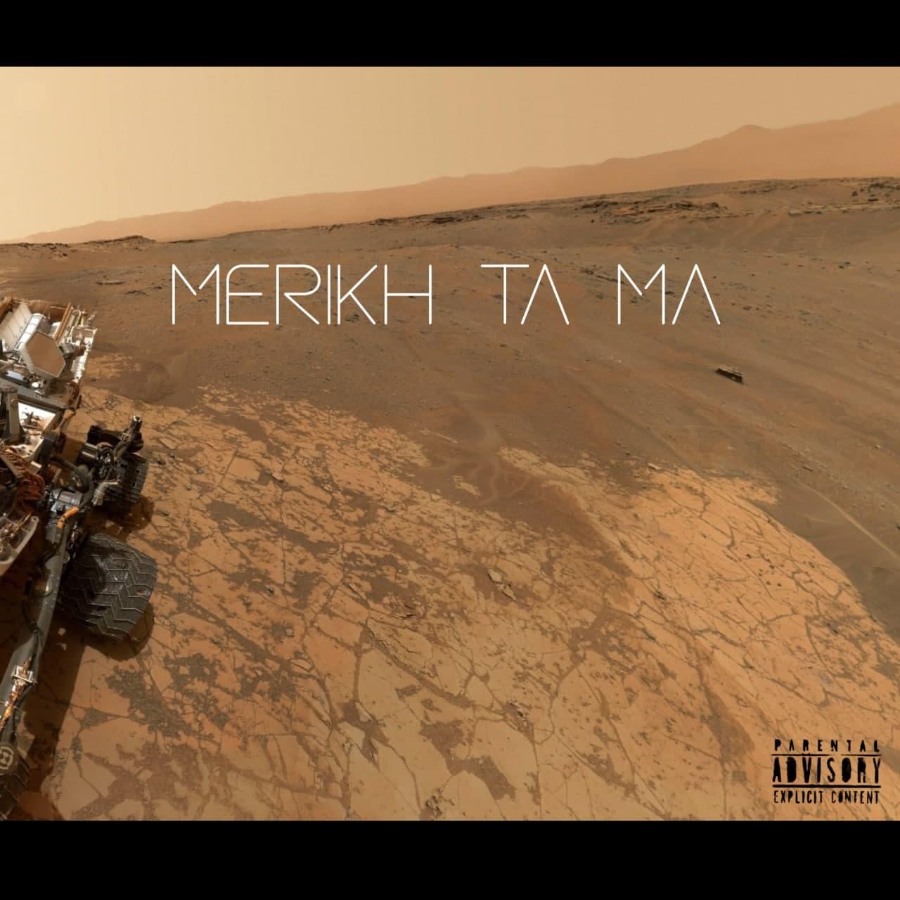 اِی و لامسه و یانگ مون    مریخ تا ما