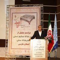 معرفی ۶۱۴ طرح صنایعدستی روستایی به بانکهای عامل استان فارس