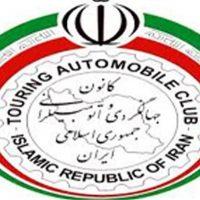 معرفی خدمات کانون جهانگردی و اتومبیلرانی در نمایشگاه ملی گردشگری اصفهان