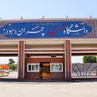 سهم استان خوزستان از آموزش عالی دولتی کم است