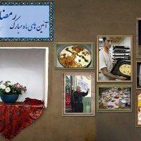 آذری ها با«قاباخلاما»به استقبال رمضان می روند