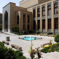 موزه ملی ملک، روی پنجشنبهها را میبیند