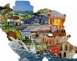 دانشگاهها در راستای تقویت بنمایه علمی صنعت گردشگری گام بردارند