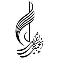 بخش موسیقی جوانان در پردیس راه اندازی می شود
