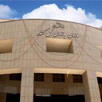 مدیریت متزلزل شرکت شهرک های صنعتی کردستان به تولید ضربه زده است