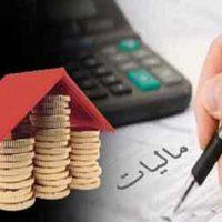 قانون های مالیاتی در اصفهان درست اجرایی نمیشود