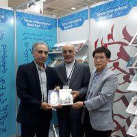 رونمایی از سه کتاب ایرانی در نمایشگاه سئول