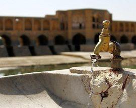 لزوم صرفه جویی مصرف آب در اصفهان/ کمبود شدید در بخش آب شرب