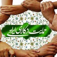 وظیفه روحانیون فرهنگ سازی کالای ایرانی است
