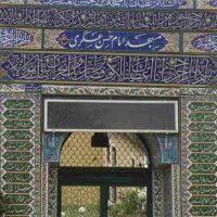 وضعیت مناره مسجد امام حسن عسگری(ع) آمل در کمیته فنی مورد بررسی قرار گرفت