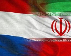موزه و نمایشگاه میراث فرهنگی و تمدنی ایران در هلند افتتاح شد