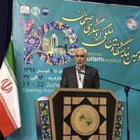 دهمین نمایشگاه ملی گردشگری اصفهان افتتاح شد