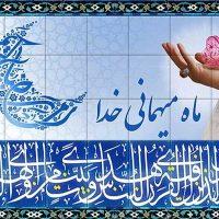 «روزه» تضمینی برای رفع عطش رستاخیز/ روزهداری، شاه بیت غزل رمضان