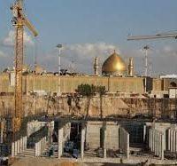 ساخت صحن حضرت زهرا(س) در عتبات عالیات امسال به اتمام میرسد