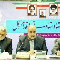 اختصاص ۲۵۰ میلیون برای مرمت بنای تاریخی دبیرستان امام(ره) بروجرد