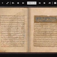 رونمایی از نسخه دیجیتال کتاب جهانی «المسالک و الممالک»