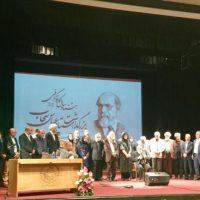 رونمایی از اطلس بزرگ ایران و جهان به زبان انگلیسی