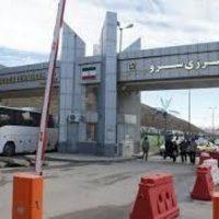 سالن مسافری پایانه مرزی سرو آذر افتتاح میشود