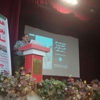 ۴ گونه گیاهی به نام شاهوار نامگذاری شد/۷۵۰۰ گونه گیاهی در ایران