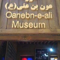 بهسازی و توسعه موزه عون و سایت کهنه ماسوله تا پایان سال به اتمام میرسد