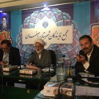 نشست مشترک فعالان گردشگری و مدیران میراثفرهنگی اصفهان با نمایندگان مردم برگزار شد