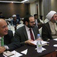 نخستین کنفرانس «فتوا و مسائل معاصر» برگزار شد