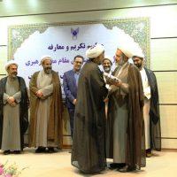 سرپرست نمایندگی مقام معظم رهبری در دانشگاه  آزاد اسلامی معرفی شد