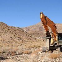 انجام بزرگ ترین اکتشاف هوایی در استان کردستان