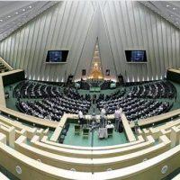 جزئیات تشکیل وزارتخانه جدید دولت/ ۳ ماه تا اعلام وزیر