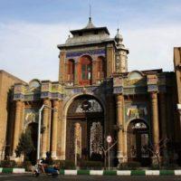 لزوم احیاء منطقه دارالخلافه در تهران قدیم