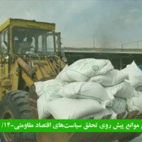 وقتی اولویتهای استان سمنان تغییر میکنند/حمایت ازتولید یا واردات