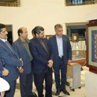 نمایشگاه «موزه و خوشنویسی» در موزه بزرگ خراسان افتتاح شد
