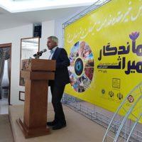 نخستین جشنواره ملی عکس میراث ماندگار در خراسان جنوبی افتتاح شد