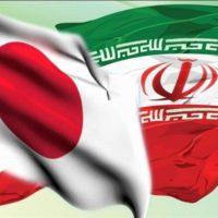 همکاری صنایعدستی ایران با بنیاد ساساکاوای ژاپن کلید خورد