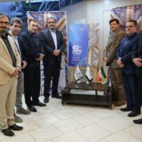پوستر اجلاس جهانی گردشگری در همدان رونمایی شد