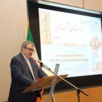 جدید: همکاریهای باستانشناسی بستر مناسبی را جهت تحکیم روابط ایران و ژاپن فراهم میکند