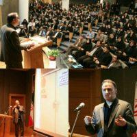 سمینار مهارتآموزی کسب و کارهای گردشگری در مشهد برگزار شد