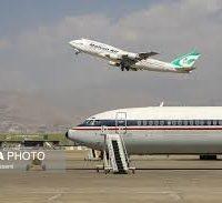 ممانعت از سوخترسانی به هواپیماهای ایران در ترکیه غیرقانونی است