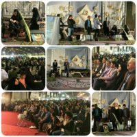 شب بافق در نمایشگاه سراسری صنایعدستی استان یزد برگزار شد