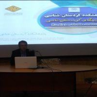 مرکز کردستان شناسی یک کتابخانه بود/گردآوری ۲۰ هزارمنبع الکترونیکی