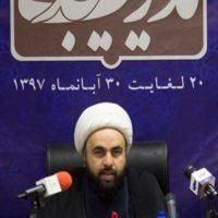نمایشگاه تخصصی مدیریت مسجد برگزار می شود