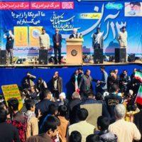 راهپیمایی باشکوه ۱۳ آبان در ۵۰ نقطه سیستان وبلوچستان برگزار شد