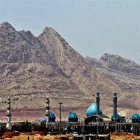 ۸ اثر طبیعی قم در فهرست ملی ایران به ثبت رسید
