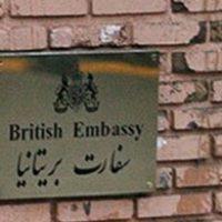 تقاضای سفیر بریتانیا برای مرمت یکی از بناهای تاریخی سفارت