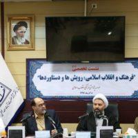 فرهنگ و انقلاب اسلامی؛ راه رفته و نرفته، هر دو زیاد!