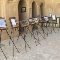 نمایشگاه اسناد تاریخی پژوهش در یزد گشایش یافت