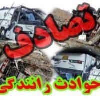 ۶۰ درصد از خسارت تصادفات در مرکز استان است/۱۲۰کشته درتصادفات
