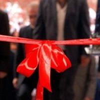 مرکز درمان ناباروری شهرستان گچساران افتتاح شد