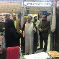 نمایشگاه صنایعدستی در شهرستان بهارستان افتتاح شد