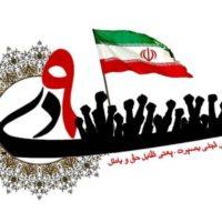 برنامه های فرهنگی تبلیغات اسلامی ایلام به مناسبت ۹ دی تشریح شد
